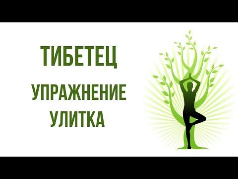 Комплекс лечебной гимнастики при остеохондрозе