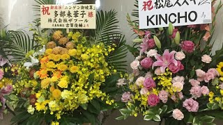 多部未華子30歳記念公演で松尾スズキ作の二人芝居上演、出演に吹越満(コメントあり) - ステージナタリー.