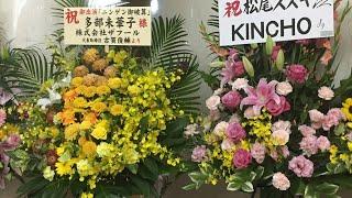 多部未華子30歳記念公演で松尾スズキ作の二人芝居上演、出演に吹越満(...