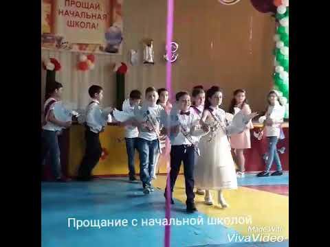 """КБР, МКОУ """"СОШ 6 г. Баксана"""". Прощание с начальной школой-  2018"""