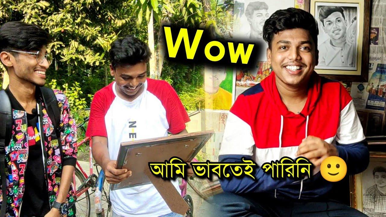 Best Day In My Life 😍 এতো লোক আমার ভিডিও দেখে 😱উফফ আমার ছবি এঁকেছে 😱 @Samrat Exclusive Tusar Das