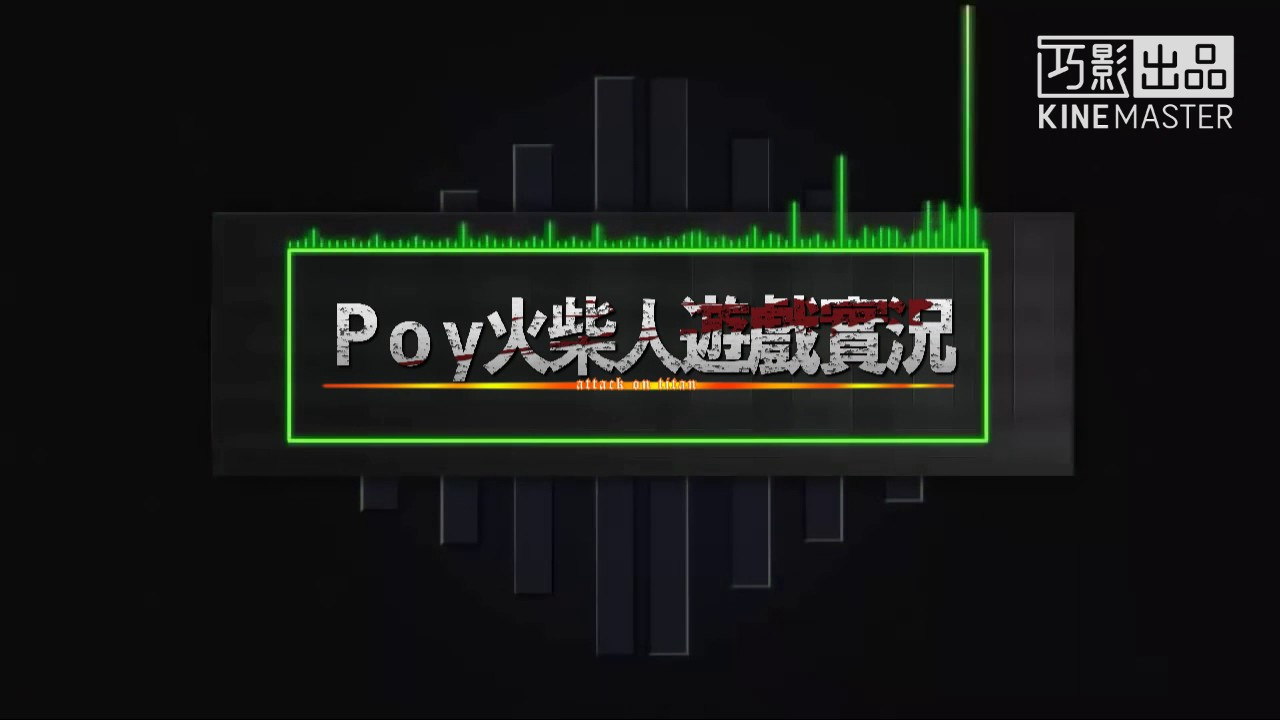 pc 破解 版 遊戲