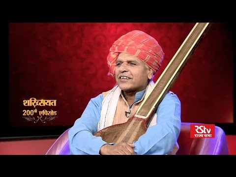Shakhsiyat with Prahlad Singh Tipaniya