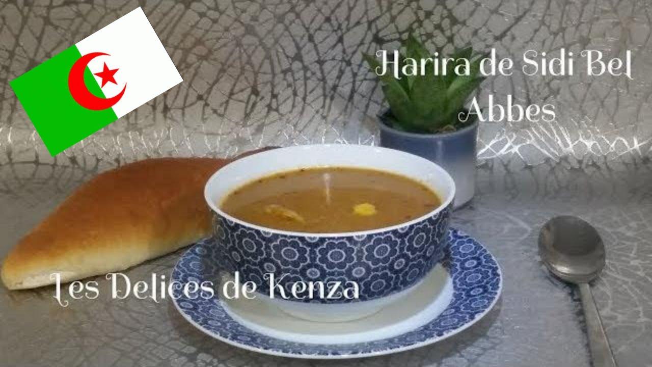 Recette facile de la harira de sidi bel abbes recette alg rienne traditionnelle cuisine - Cuisine algerienne traditionnelle ...