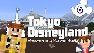 Minecraft | Visite de la Map Tokyo Disneyland par MarblePiggy #6 - [HD]