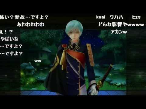 [コメ付き]【刀剣乱舞】ヤンデレ一期一振