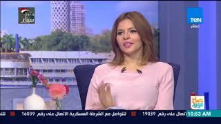 صباح الورد | تحليل لأبرز الأخبار الرياضية في أسبوع مع خالد لطيف عضو اتحاد كرة القدم