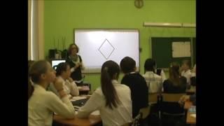 Урок геометрии 8кл с  применением робототехники
