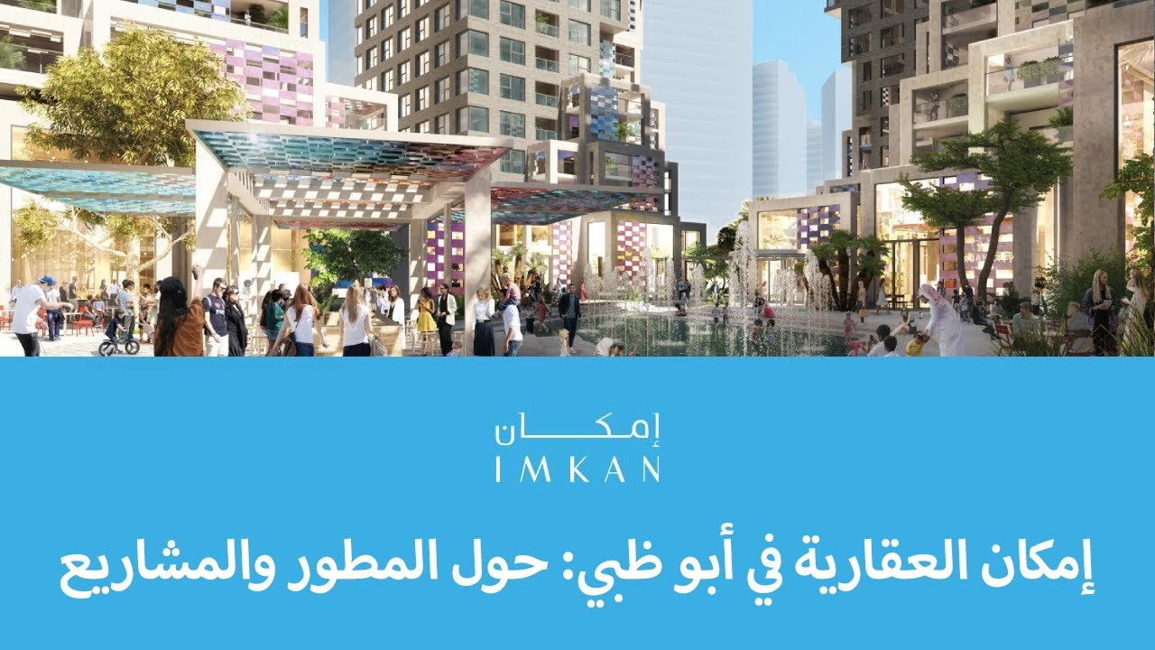IMKAN Properties in Abu Dhabi: About Developer and Projects