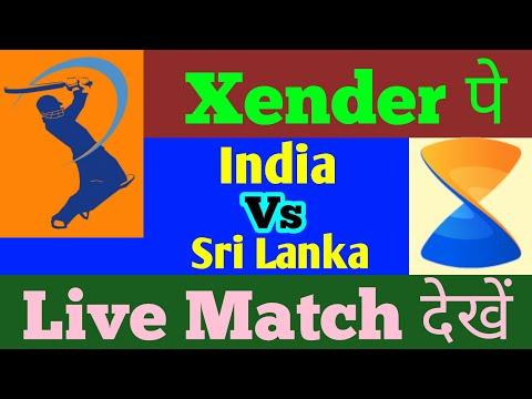 Xender पे India Vs Sri Lanka लाइव क्रिकेट मैच बिना हॉटस्टार Apps के देखे ||Technical News