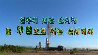КНДР  опубликовала кадры   « Уничтожения  »Ракетами КНДР  авианосцев и самолетов ВВС США