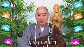 Kinh Đại Phương Quảng Phật Hoa Nghiêm, tập 0318