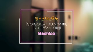 アニメ『ライフル・イズ・ビューティフル』公認アイドルとして活動中の ...