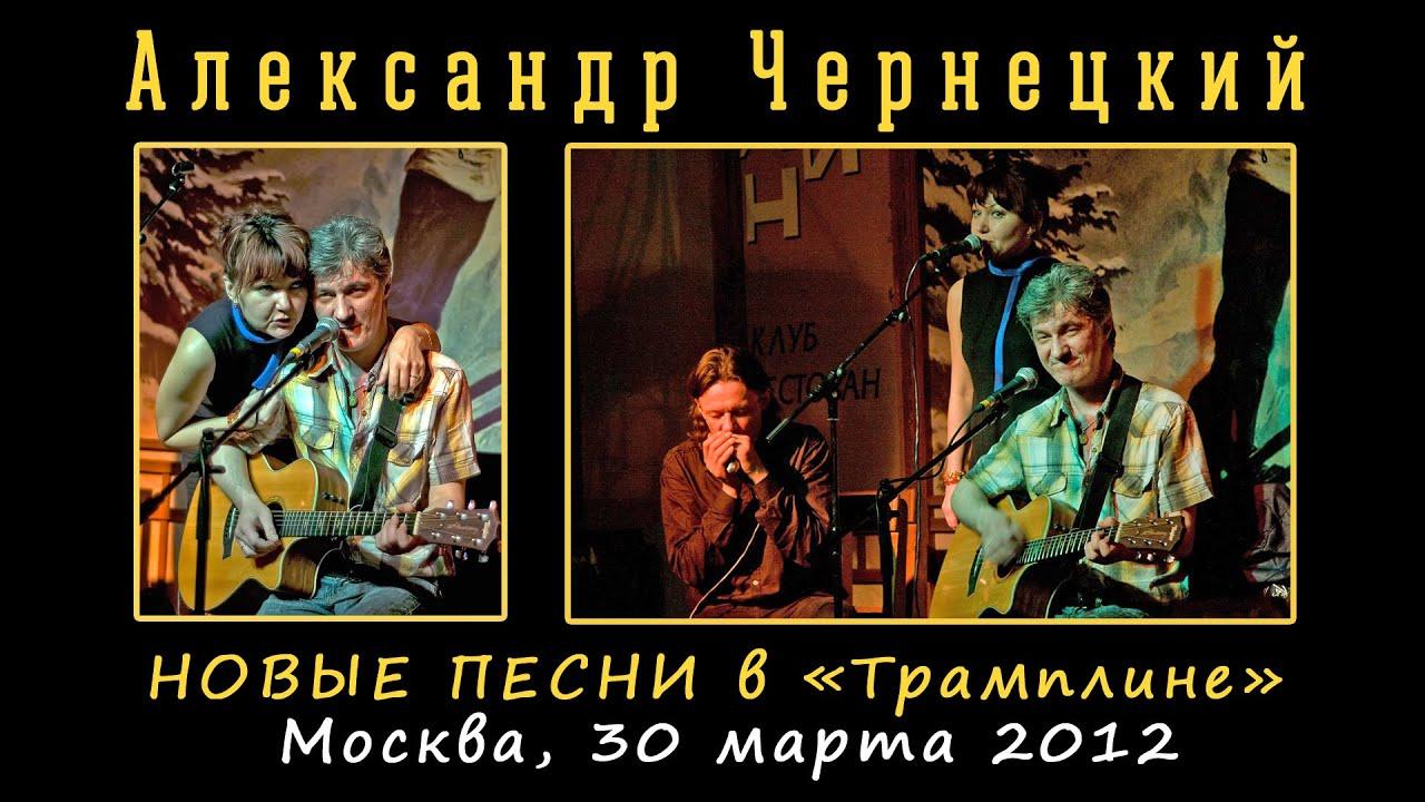песни в клубах москвы