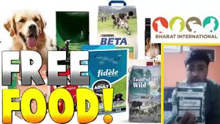 HOW TO GET FREE DOG FOOD SAMPLE | FREE PET FOOD | DOG FOOD INDIA