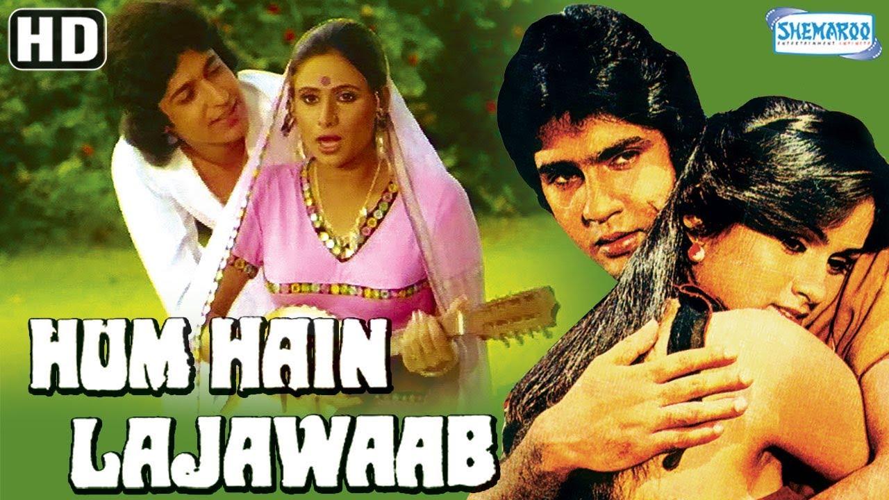 Download Hum Hai Lajawab (HD & Eng Subs) - Kumar Gaurav - Padmini Kolhapure - Bollywood Hindi Full Movie