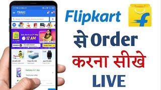 Flipkart se order kaise kare 2021   How to order in Flipkart   Flipkart shopping screenshot 5