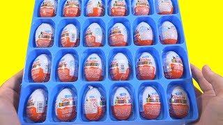 Киндер Сюрпризы 2005 года редкие старые яйца из Германии (Rare Kinder Surprise eggs)