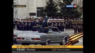 Парад Победы 9 мая 2010 года в Хабаровске