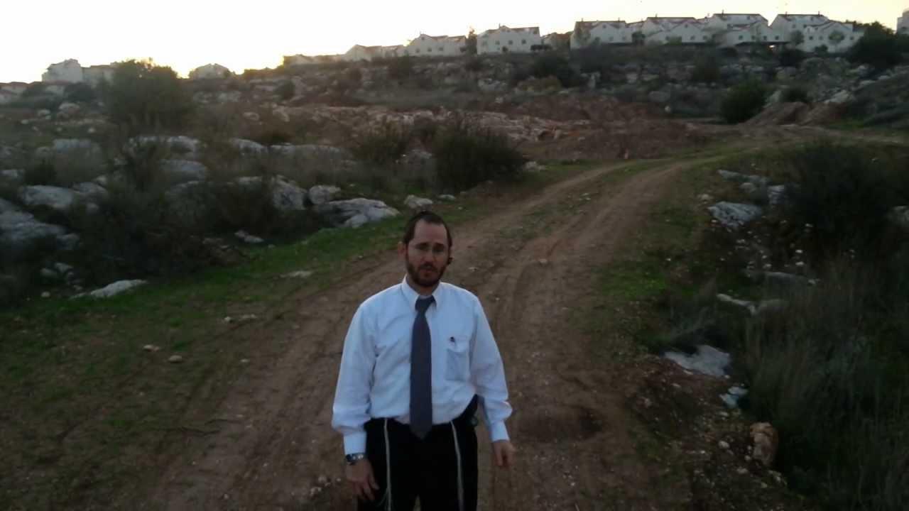 Beit Hebrew: Buy On Paper In Israel, Ramat Beit Shemesh Alpeh's New