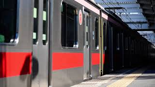 東急東横線5050系4000番台4109FFライナー快速急行飯能行き秋津駅通過