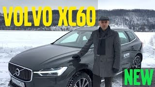 Новый Volvo XC60 2018 - полный обзор и тест-драйв