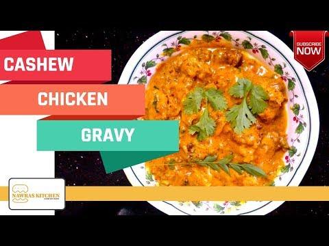 Cashew Chicken Gravey with Honey | കശുവണ്ടി ചിക്കൻ ഗ്രേവി | #Nawraskitchen