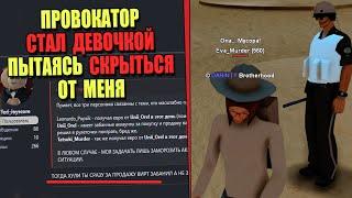 """ЖАЛОБЫ И КАРМА на ARIZONA RP! """"АГРЕССИВНЫЙ ТРАНС"""""""