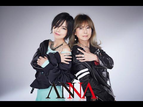 ANNA / W・ブッキング MUSIC VIDEO(Short ver.)