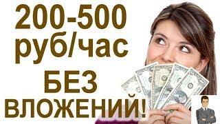 Заработок На Vktarget От 1000 Рублей В День. Vktarget Сколько Можно Заработать