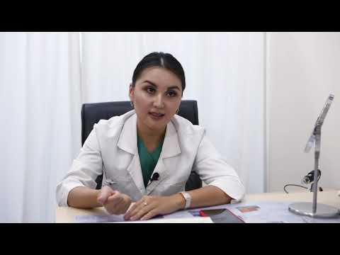 Медицинский центр «Здоровье»  пластические операции