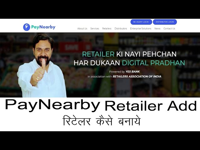 How To Add Retailer In PayNearby By Armaan Husain