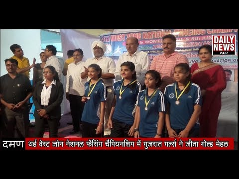 08.06.2018_ 3rd West Zone National Fencing Championship Me Gujarat Girls Ne Jita Gold Medal