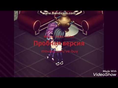 Kerwbrod-А помнишь вечер, а помнишь вечера...  Клип Аватария  SAshunya PLay