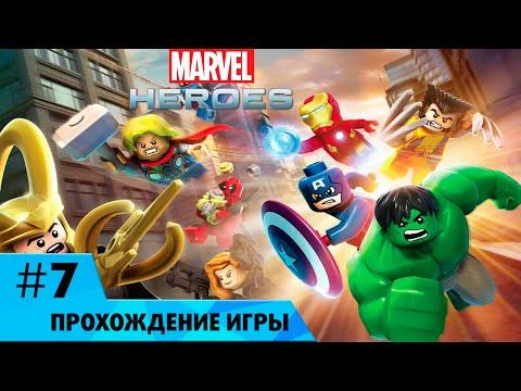 Игра Лего: Железный человек онлайн (Lego: The Iron Man