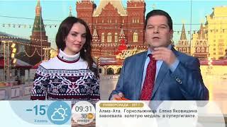 Телеканал первый канал доброе утро 30/01/17