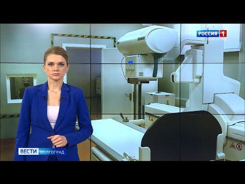 Вести-Волгоград. Выпуск 11.02.20 (17:00)