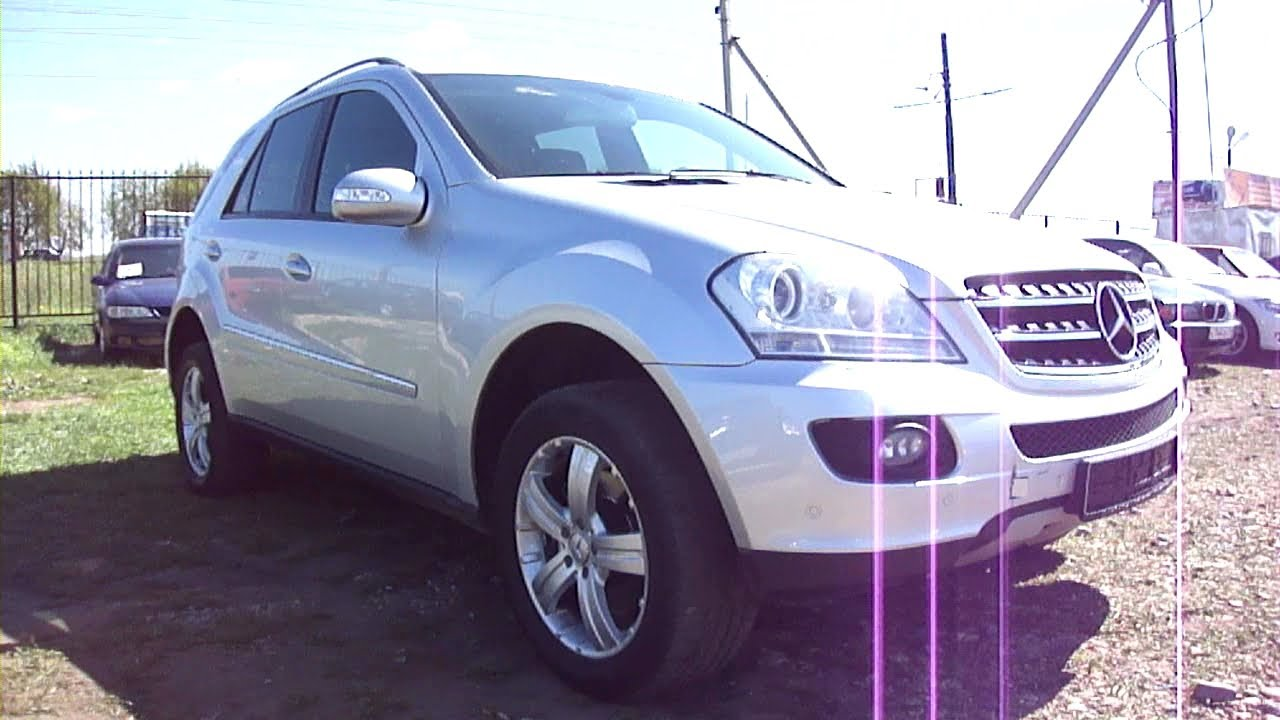 2007 Mercedes Benz Ml350 Start Up Engine And In Depth Tour Youtube