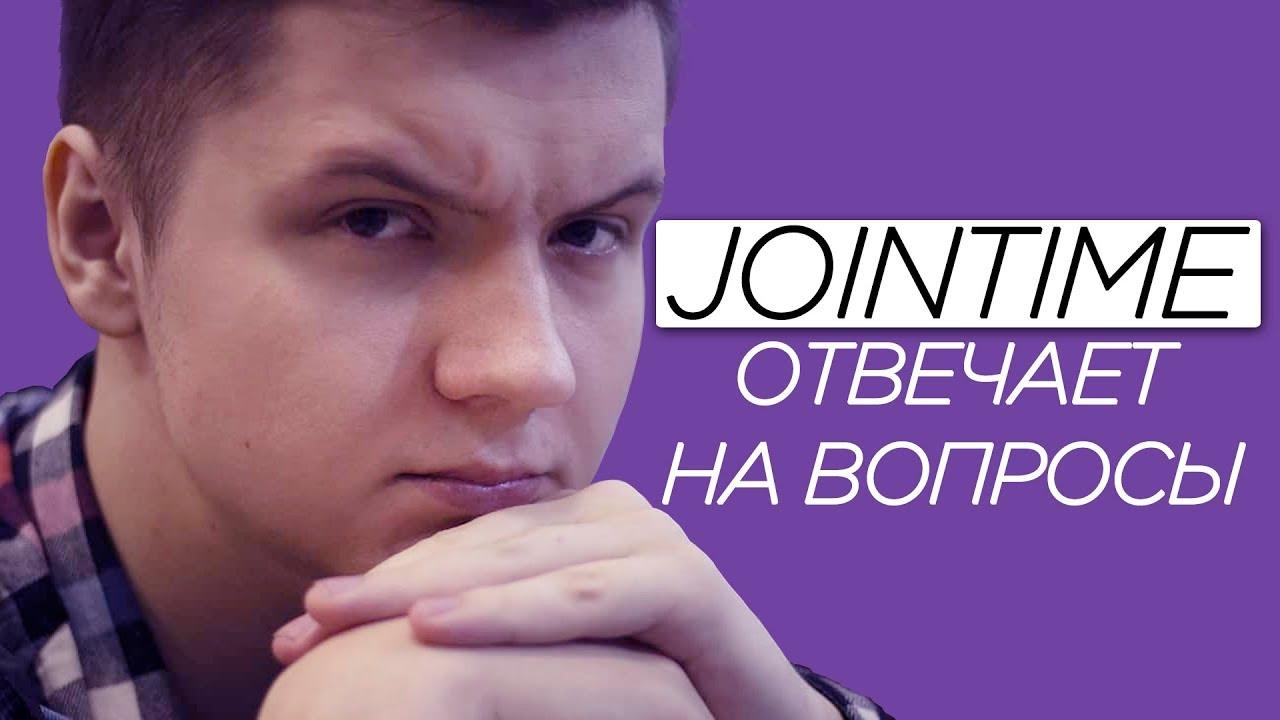 ИНТЕРВЬЮ С JOINTIME - SFM