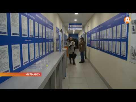 Дни открытых дверей проводит ИФНС России по г.Мурманску