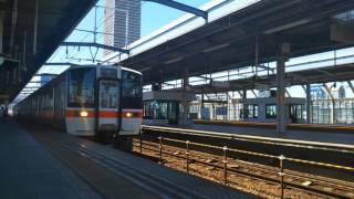 JR東海 132F 311系G15編成「普通列車」