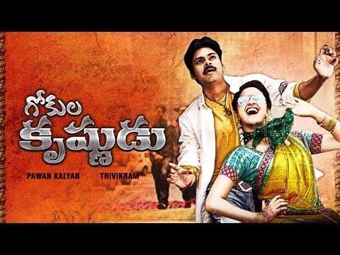pawan kalyan trivikram new movie title Gokula Krishnudu | #Pspk25