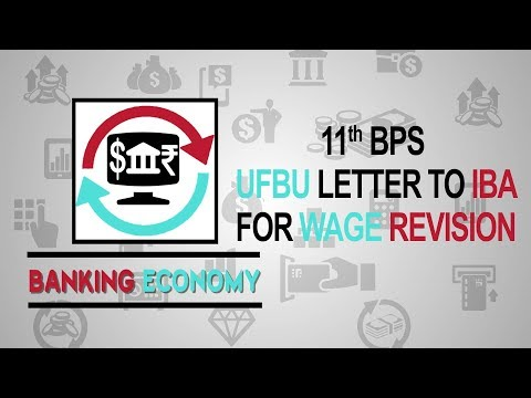 UFBU LETTER TO IBA FOR 11TH BPS BANK WAGE REVISION