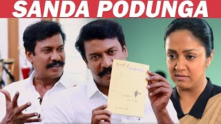 FUN: Jyothika as Lady Samuthirakani : Samuthirakani Epic Reply