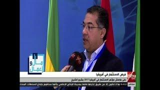 مال وأعمال | لقاء خاص مع مروان عبد الرازق رئيس مجلس إدارة الفرانشيز جيت