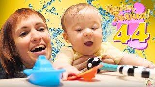 Привет, Бьянка - Бьянка и Маша Капуки плавают в бассейне.