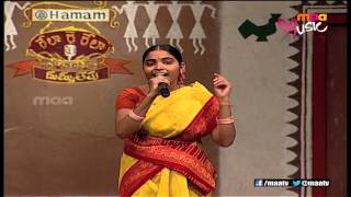 Rela Re Rela 1 Episode 8 : Ganga Performance