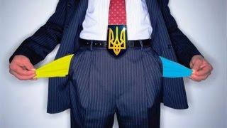 Украину через один-два месяца ждет дефолт:- А  Иларионов 15.01.2015