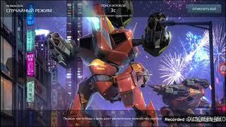 War Robots Судьи от бога.