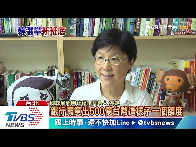 【十點不一樣】韓國瑜攬百人顧問!郭朱智囊入列 政見拚整合